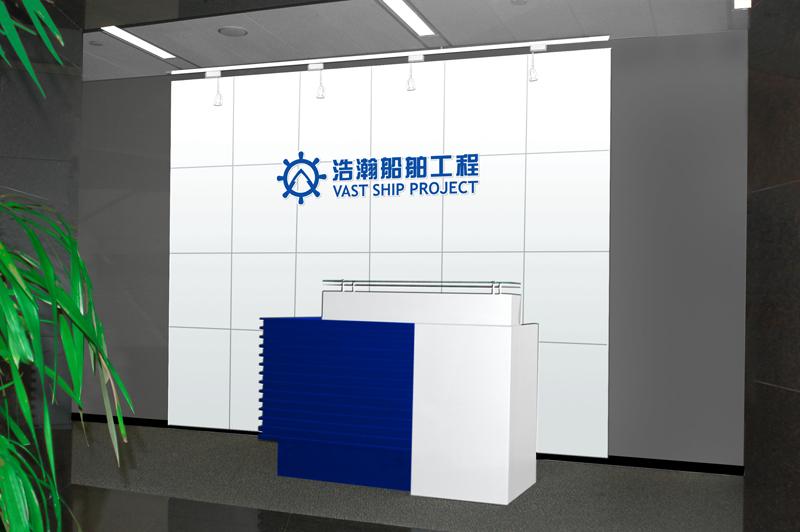 船舶设计公司 logo/名片/背景墙