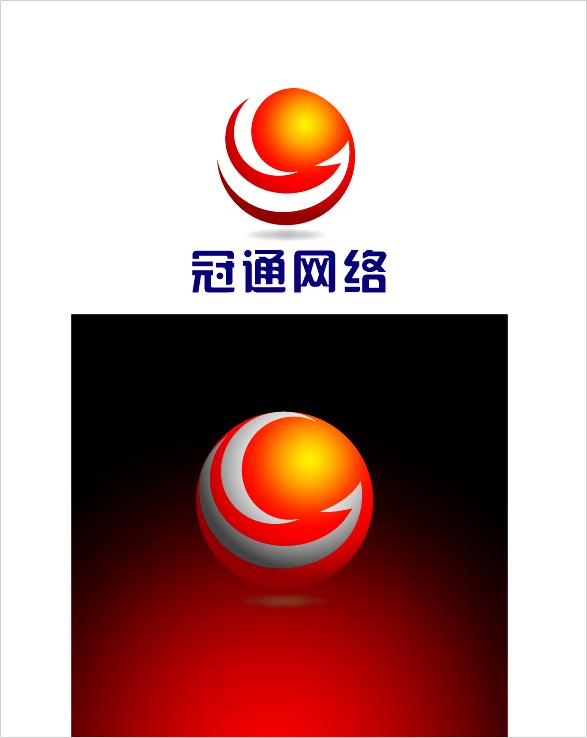 青岛冠通公司logo制作