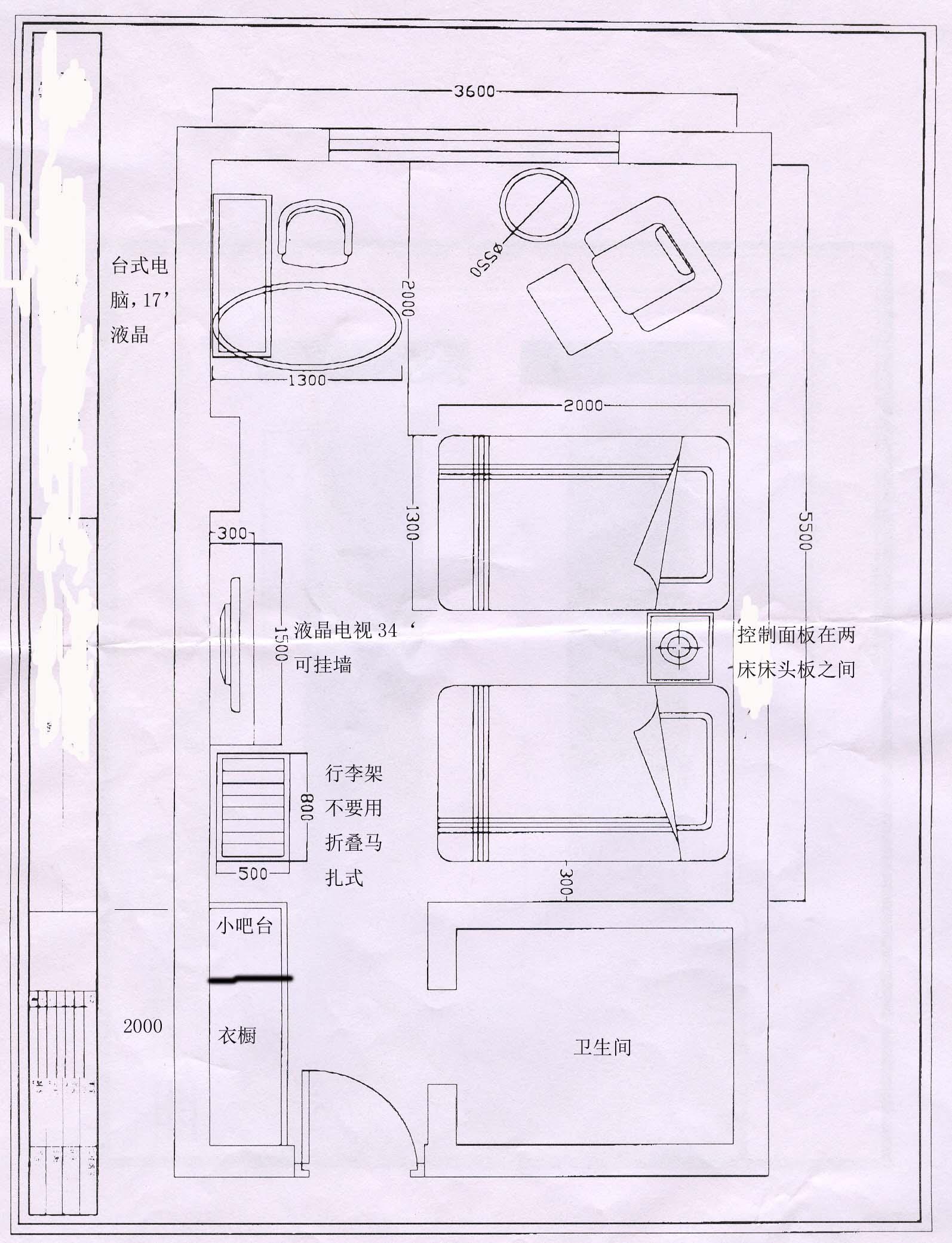 酒店客房裝修效果圖設計
