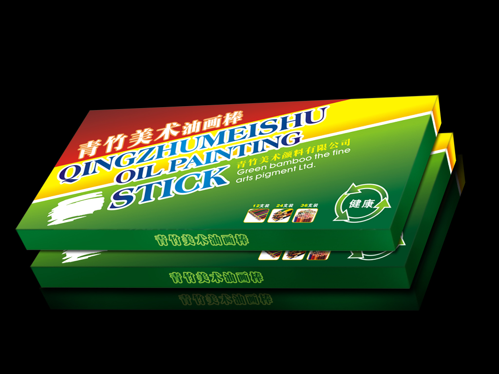 青竹美术颜料有限公司油画棒包装设计_1753408_k68威客网