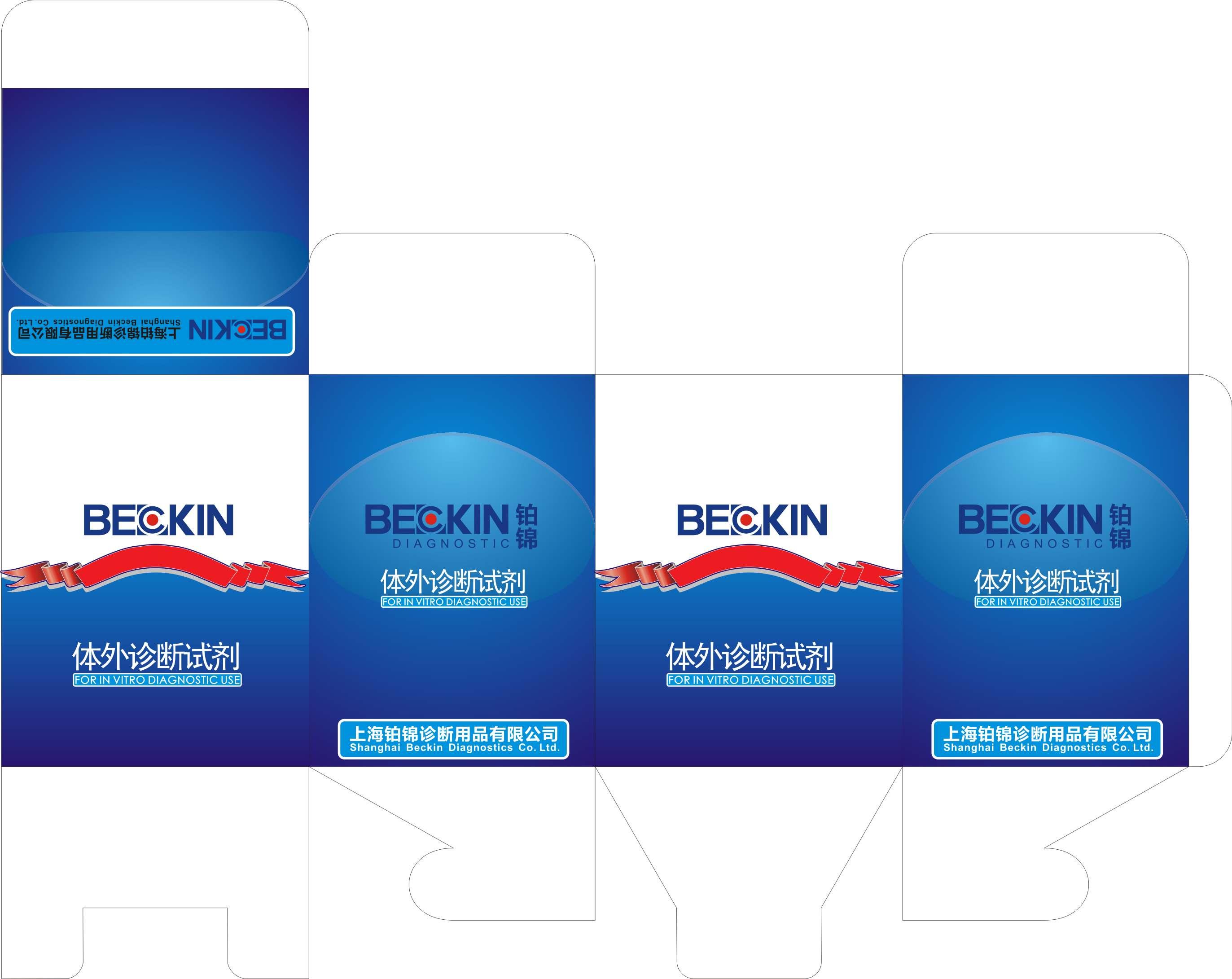 当然也可以提供欧式效果包装设计.如图示