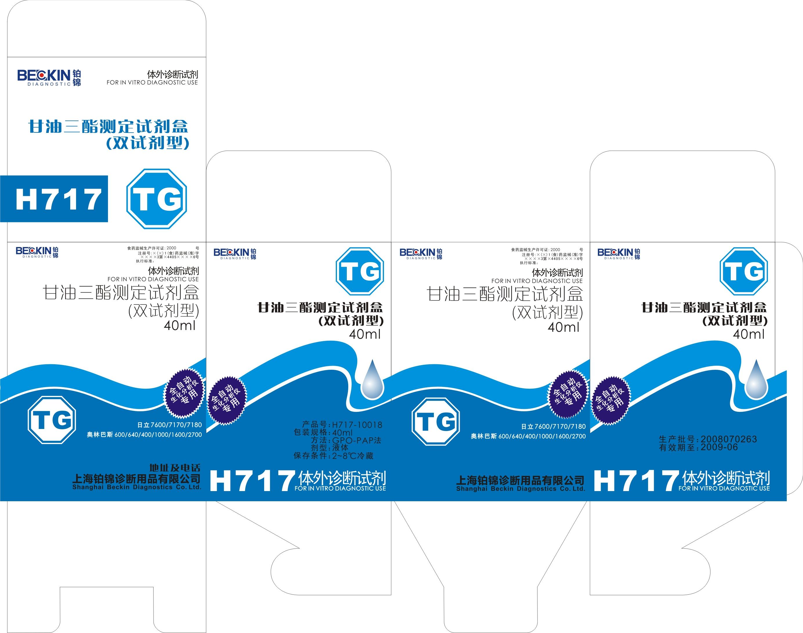 行業:醫藥 包裝風格:簡約;不同品種區分明顯;名稱突顯。包裝的色彩和風格讓用戶覺得專業,嚴謹,產品值得信賴。色彩符合醫院工作人員的職業視覺。 設計內容:3種盒子+1種封簽+1種標簽; 附件資料僅供參考。 A1款:貼封簽格式: 1.通用的盒子;有基本公司要素;同一系列產品貼不同的封簽以示區別。 2.