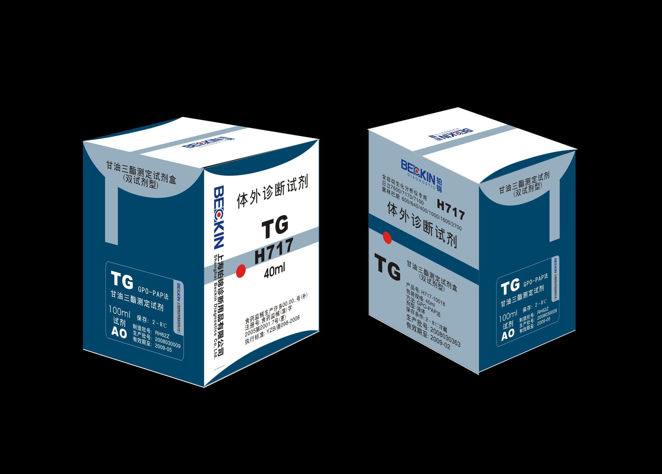 医药产品包装盒的设计(有附件)
