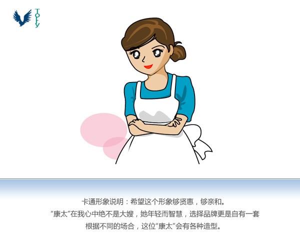 洗衣粉公司的logo卡通设计_200元_k68威客任务
