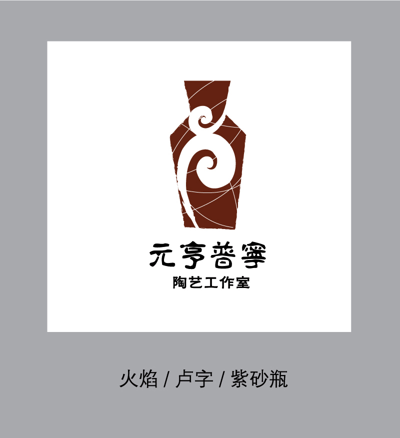 工作室logo設計