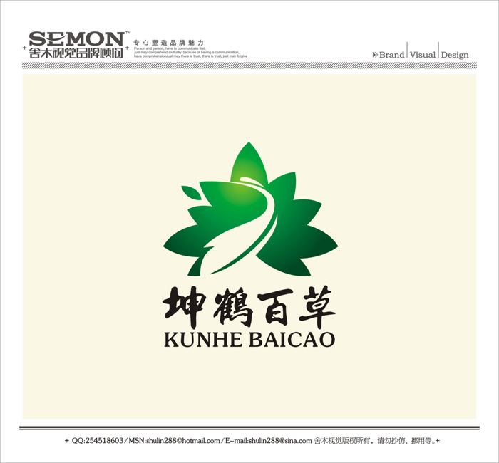 坤鹤百草集团logo及部分vi