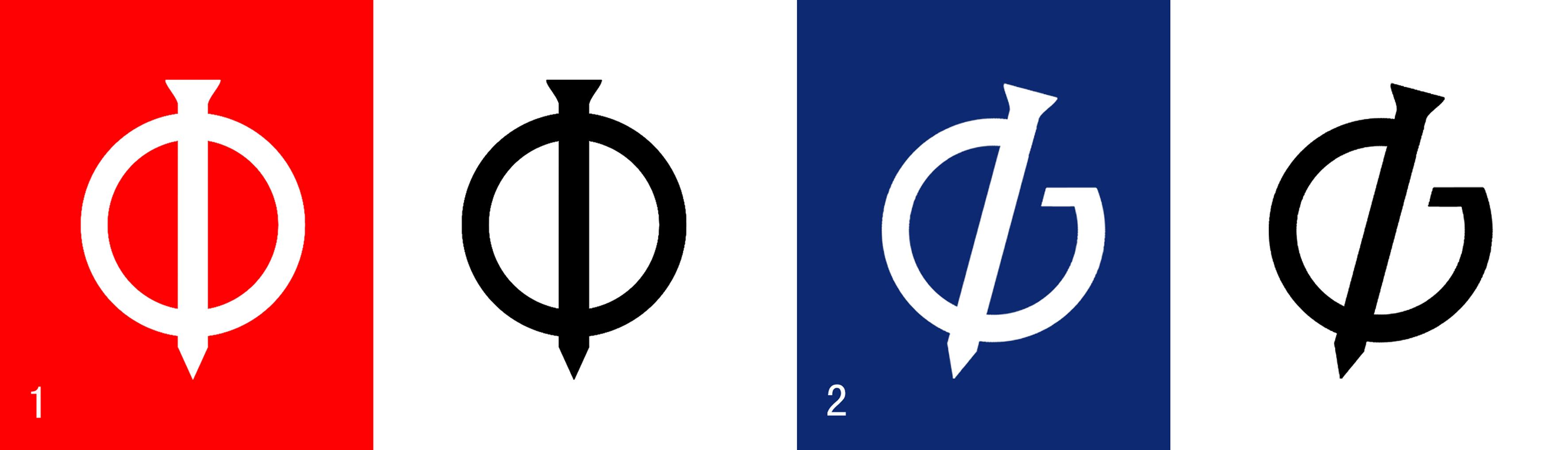 钉子产品logo设计_1774327