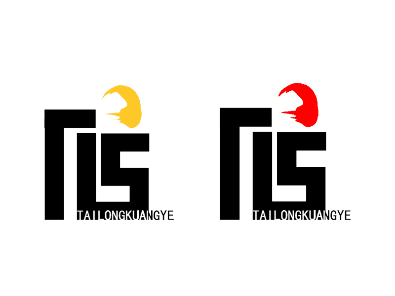 wszxj稿件_泰龙矿业有限责任公司logo及名片设计_k68图片