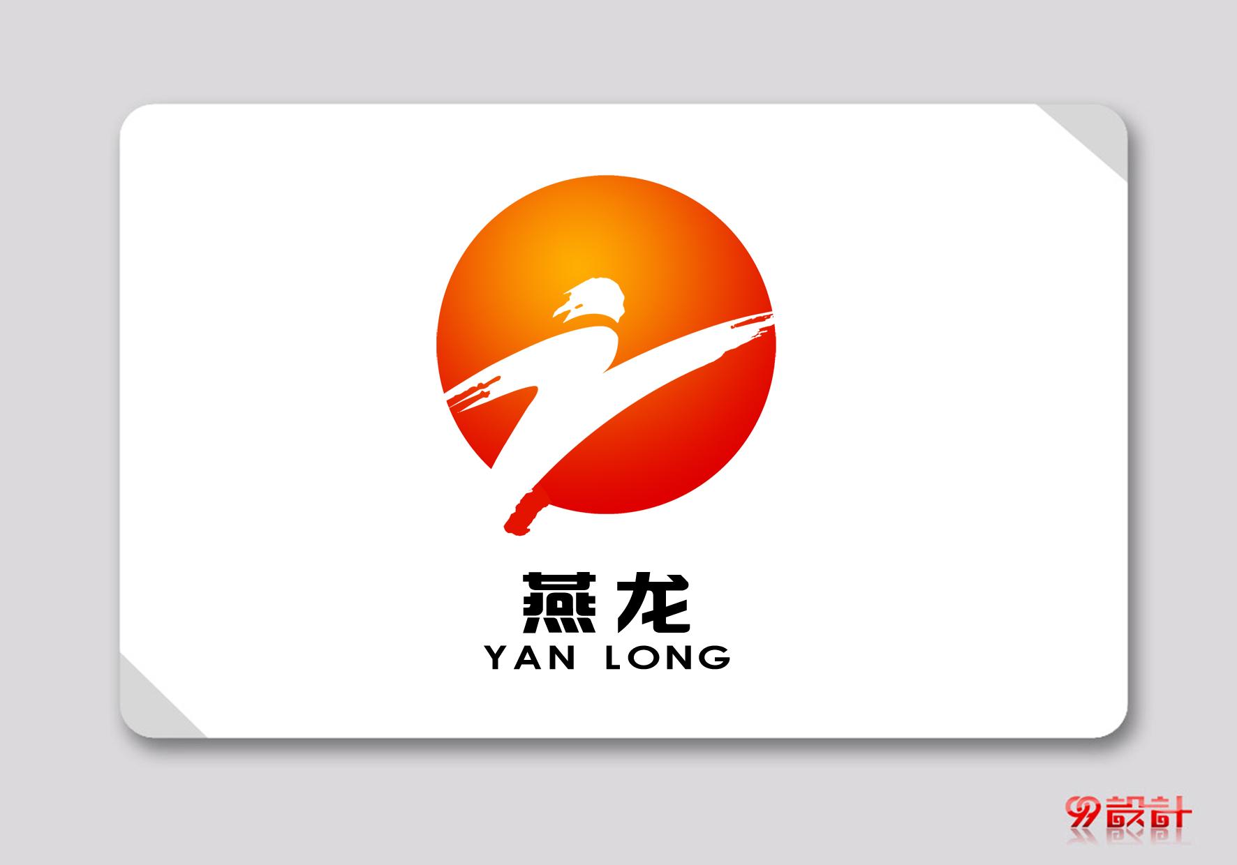 为新生代运动类商品设计logo