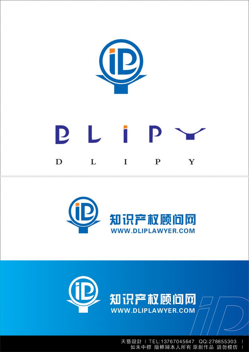 法律顾问网网站logo设计