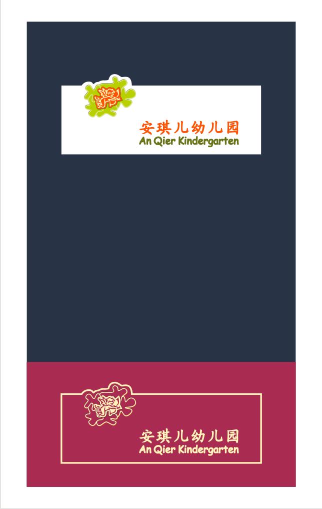 幼儿园logo设计_100元_k68威客任务