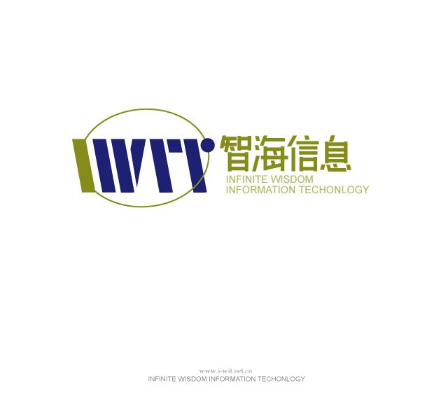 广州智海信息logo设计