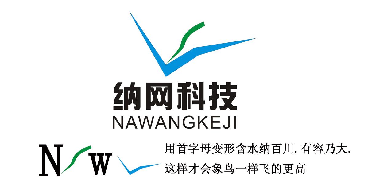 科技公司logo设计