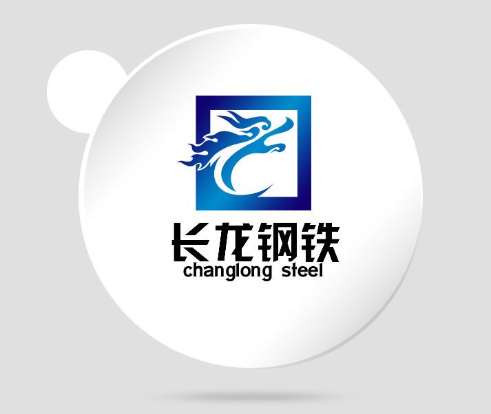 莱芜长龙钢铁有限公司标志和名片设计
