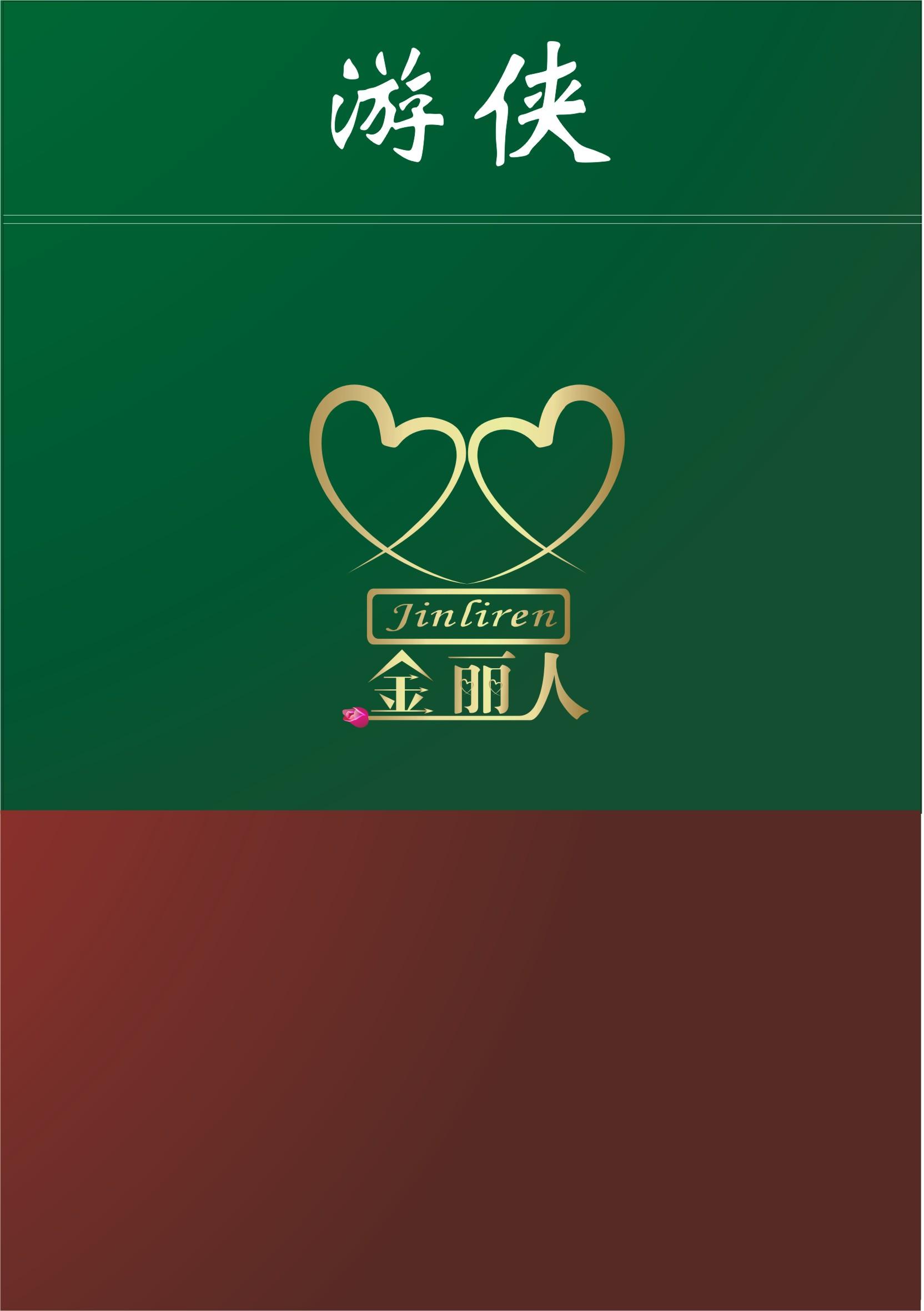 婚纱摄影店名艺术字体设计店标设计[6-5- 稿件[#1744240]