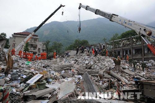 找图片--北川地震房屋倒塌现场图片