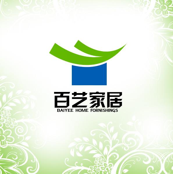超前的现代感家居卖场logo设计