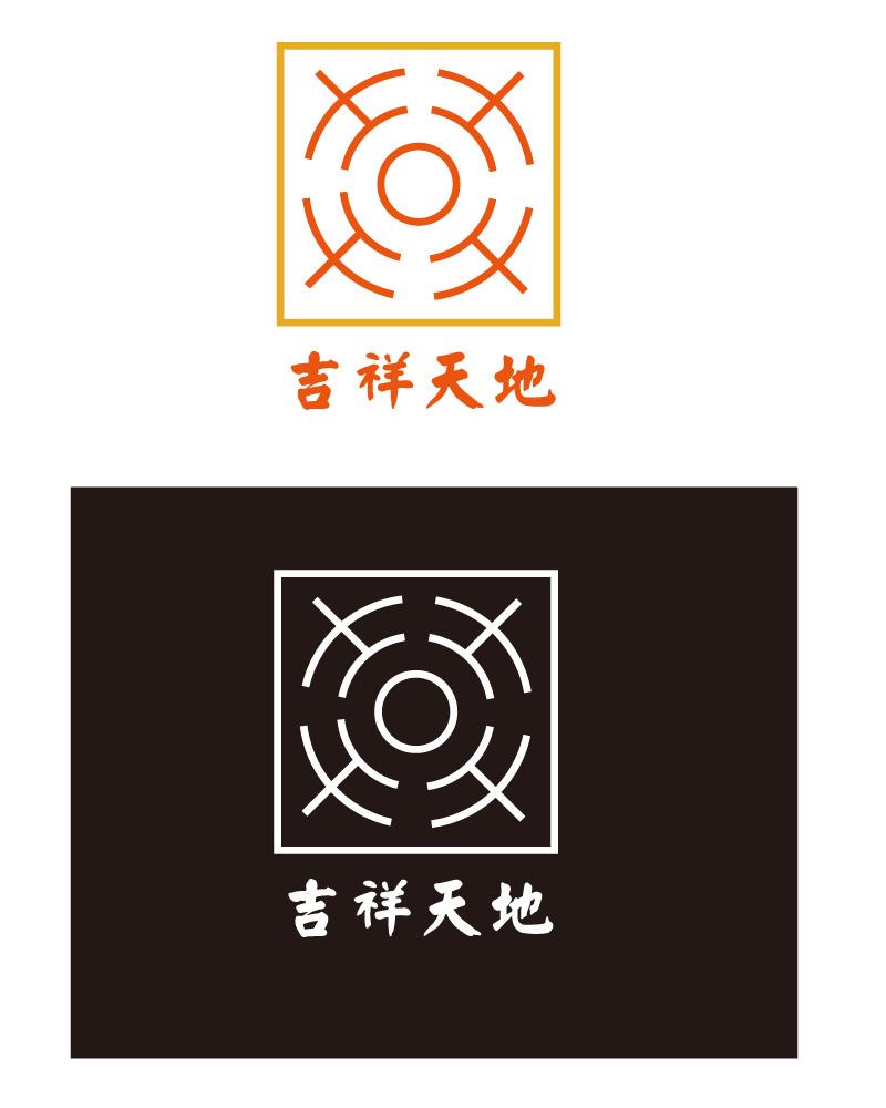 文化公司logo设计_1761839