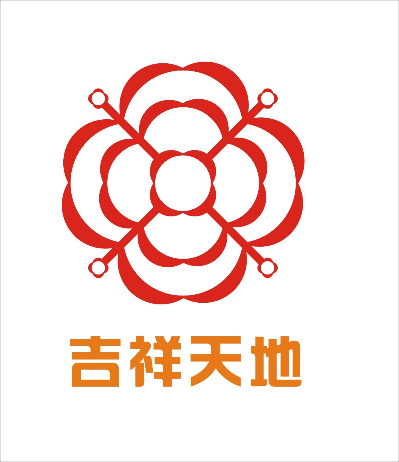 logo logo 标志 设计 图标 1398_1618