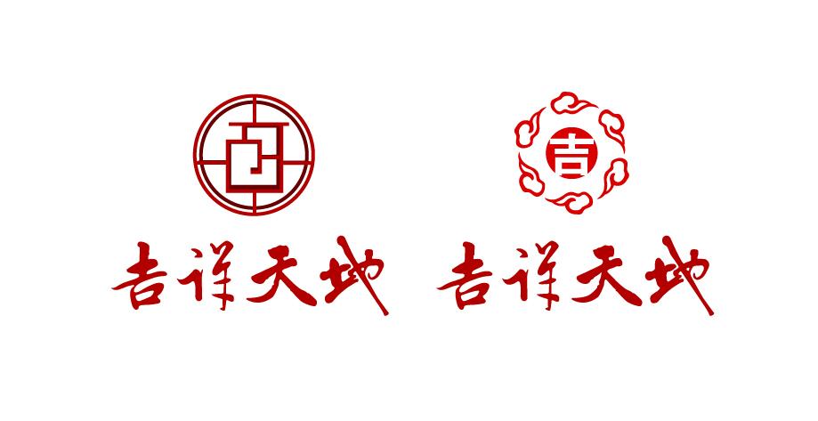 logo logo 标志 设计 矢量 矢量图 素材 图标 919_473