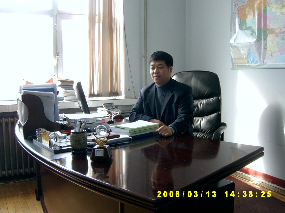 背景 大方/出处:http://www.hailin.gov.cn/zsdw/zhongheng/index.htm...