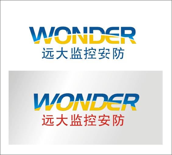 监控安防logo设计(3天)