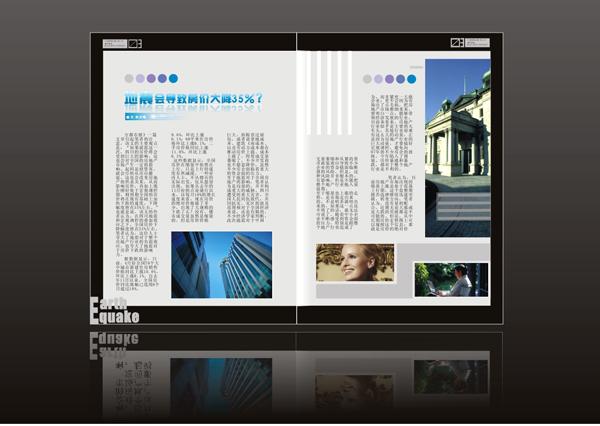 高端地产杂志版式设计!(3天)
