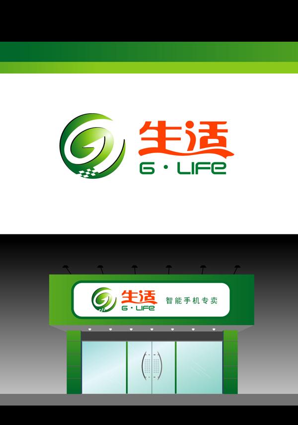 智能手机专卖店门头形象及logo设计