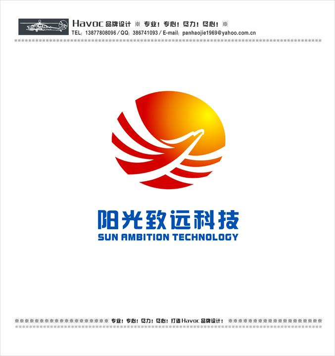 软件公司logo设计[阳光致远.