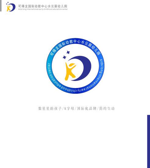 幼儿园园标 logo 设计