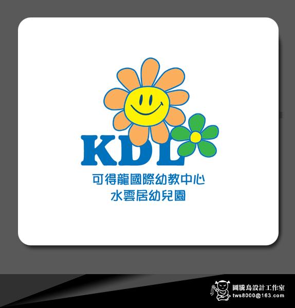幼儿园园标(logo)设计