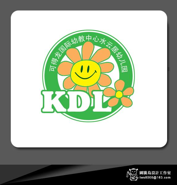 幼儿园园标(logo)设计- 稿件[#1796878]