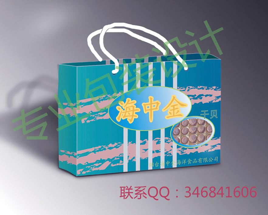 海中金海洋食品包装设计