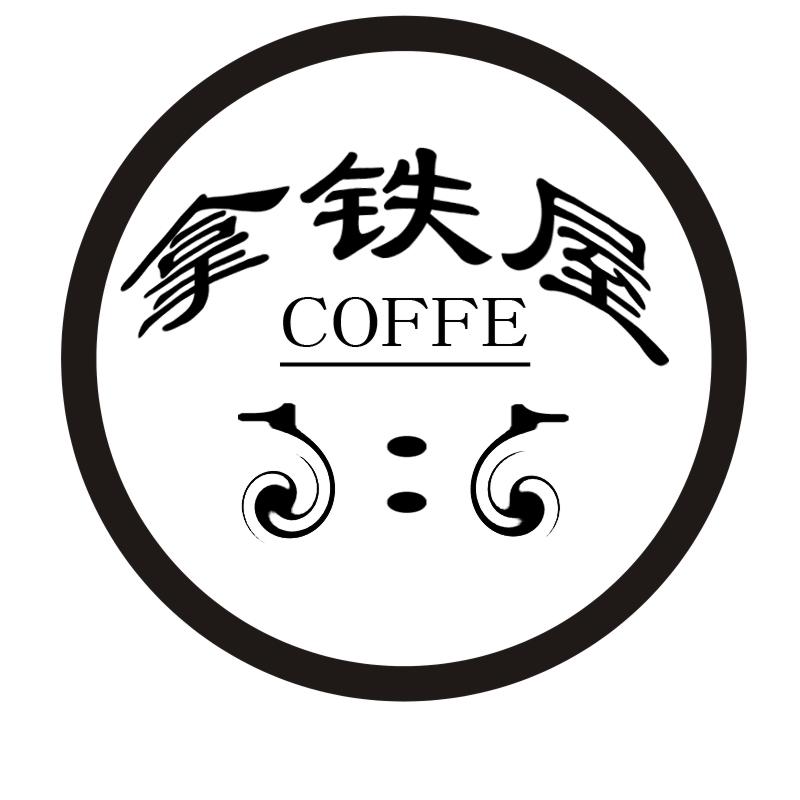 咖啡店logo设计_275元