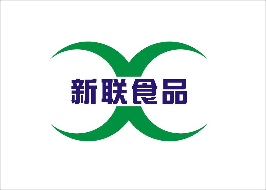 新联(大连)食品有限公司logo设计