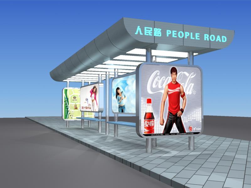 公交候车亭,站牌设计方案(3天)(中标:wxqboy,xiaohong