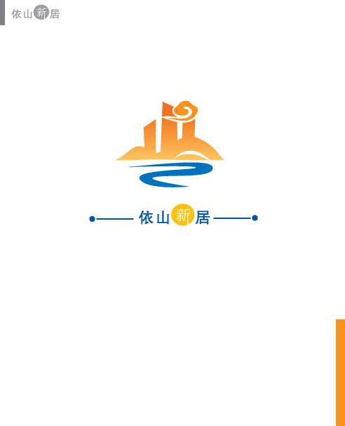 小楼盘logo 设计(5天)