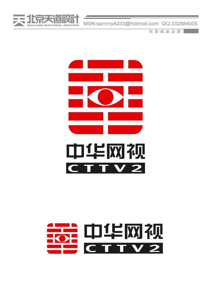中华网视(域名cttv2),主要是运用网络视频和互动传播的方式,搭建中华文艺人才交流展示网站和活动的立体平台 设计要求: 1.主要体现以网络视频为主的文艺人才展示展播的交流互动的平台,设计要求释义 2.LOGO应考虑不同背景、场合下的应用(主要是指网络、才艺大赛现场和名片的运用) 3.
