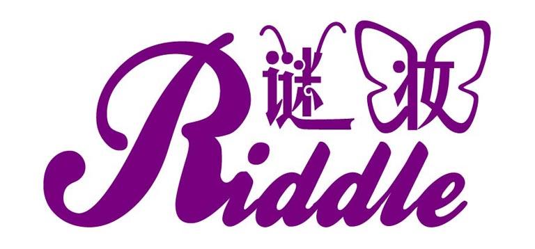 【谜妆】化妆品店logo设计[增加奖金]_1903669_k68威客网