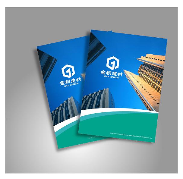 重庆金积建材的商标设计和宣传册封面(中标:A