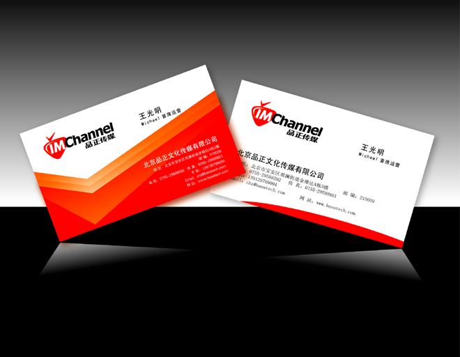 中国梦胸卡