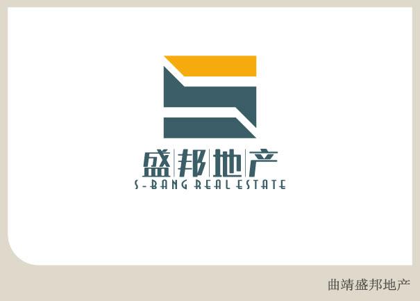 现金曲靖 盛邦地产 logo|简单vi设计