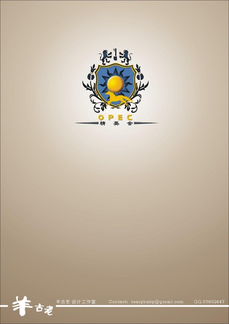 logo 荣誉/荣誉组织(OPEC精英会)logo及海报设计
