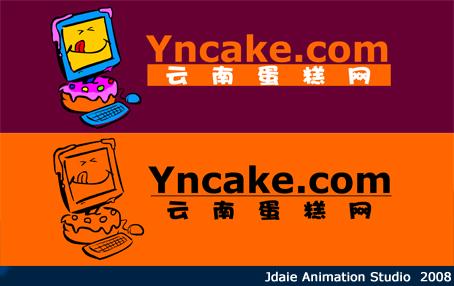 修理厂logo设计图展示