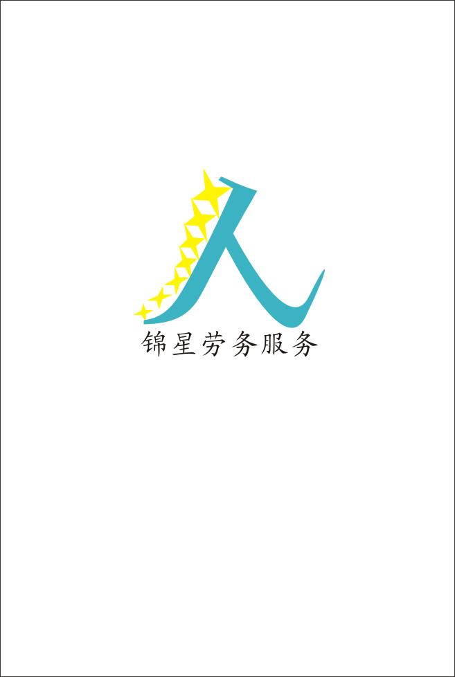 限公司logo设计等