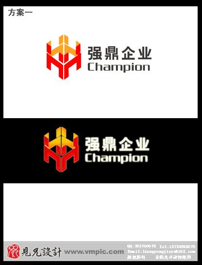 强鼎企业股份有限公司logo名片设计
