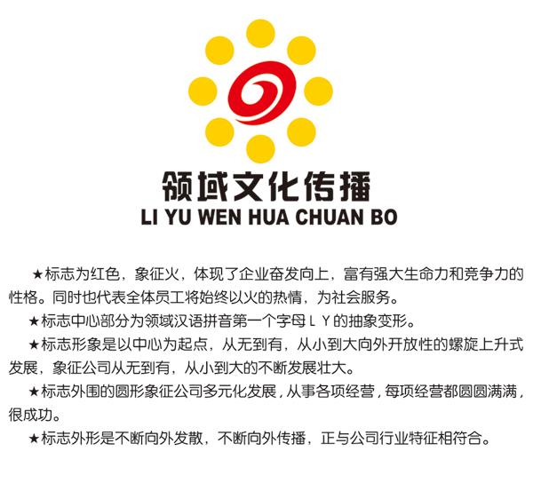 胡杨树稿件_文化传播公司logo及名片设计_k68