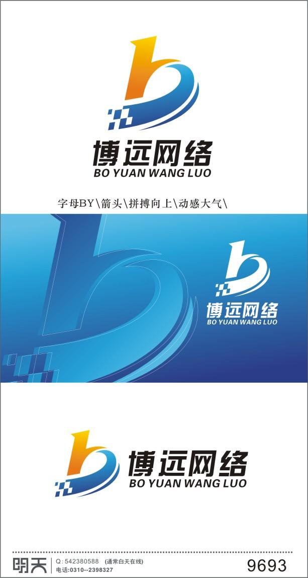 博远网络公司logo设计