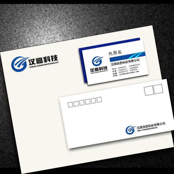 汉高科技公司logo设计及名片信封等图片