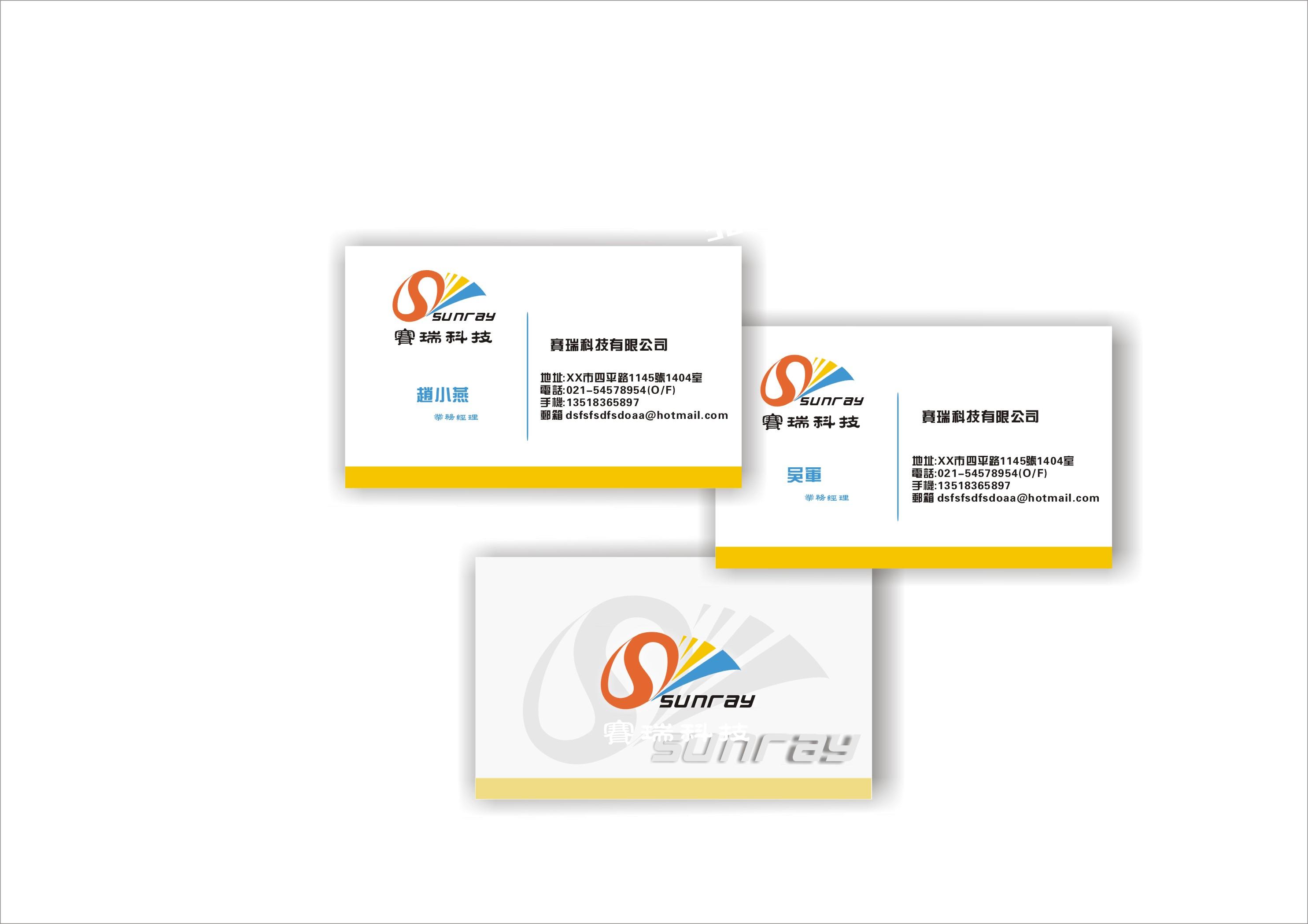750元 赛瑞科技公司logo/名片设计- 稿件[#1811692] - 作者:拿手工